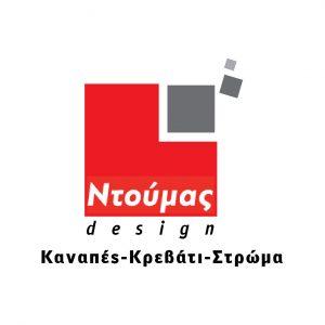 ntoumas_logo-01