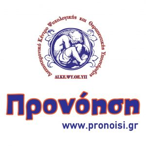 pronoisi_logo-01