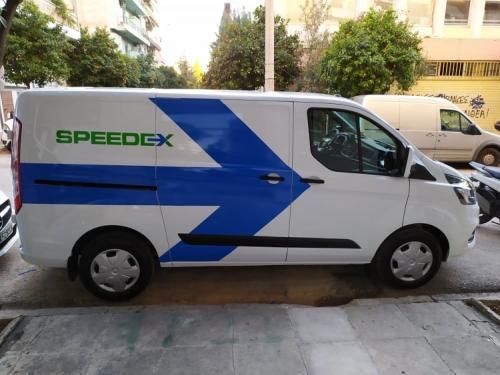 Φορτηγάκι speedex