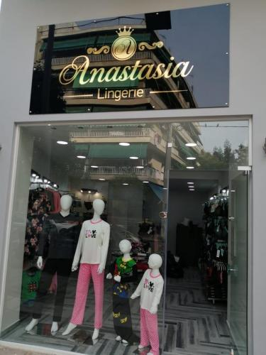 Anastasia-Επιγραφές