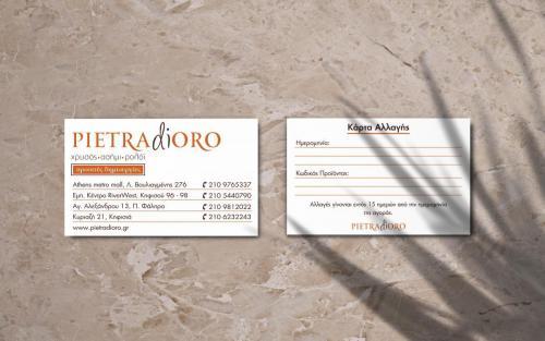 PIETRA DI ORO card