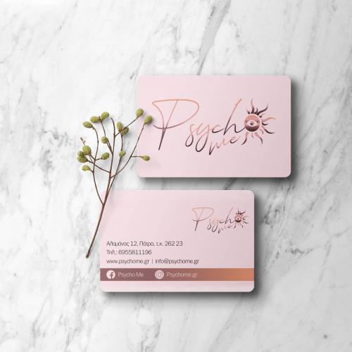 PSYKO ME card