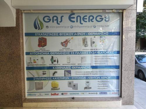 gasenergy